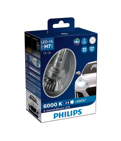 Автолампи PHILIPS, X-tremeUltinon LED H7 6000K, 2 бр/к-т